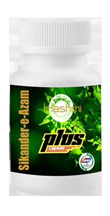 Sildenafil Actavis 100 mg, 4 comprimate filmate